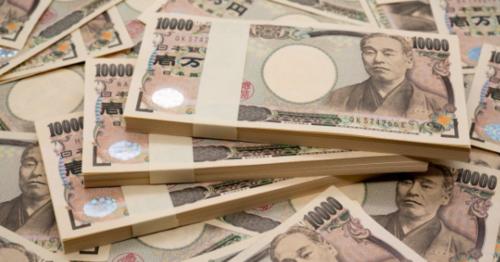 札束1万円.PNG